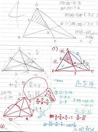茶理庵|算数|ノート|授業