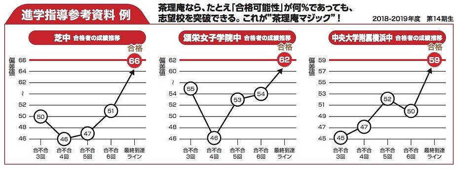 ●横_表_FC校正用(1).jpg