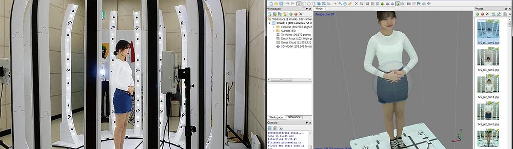 3DScanPlus 스캔 데이터 예시
