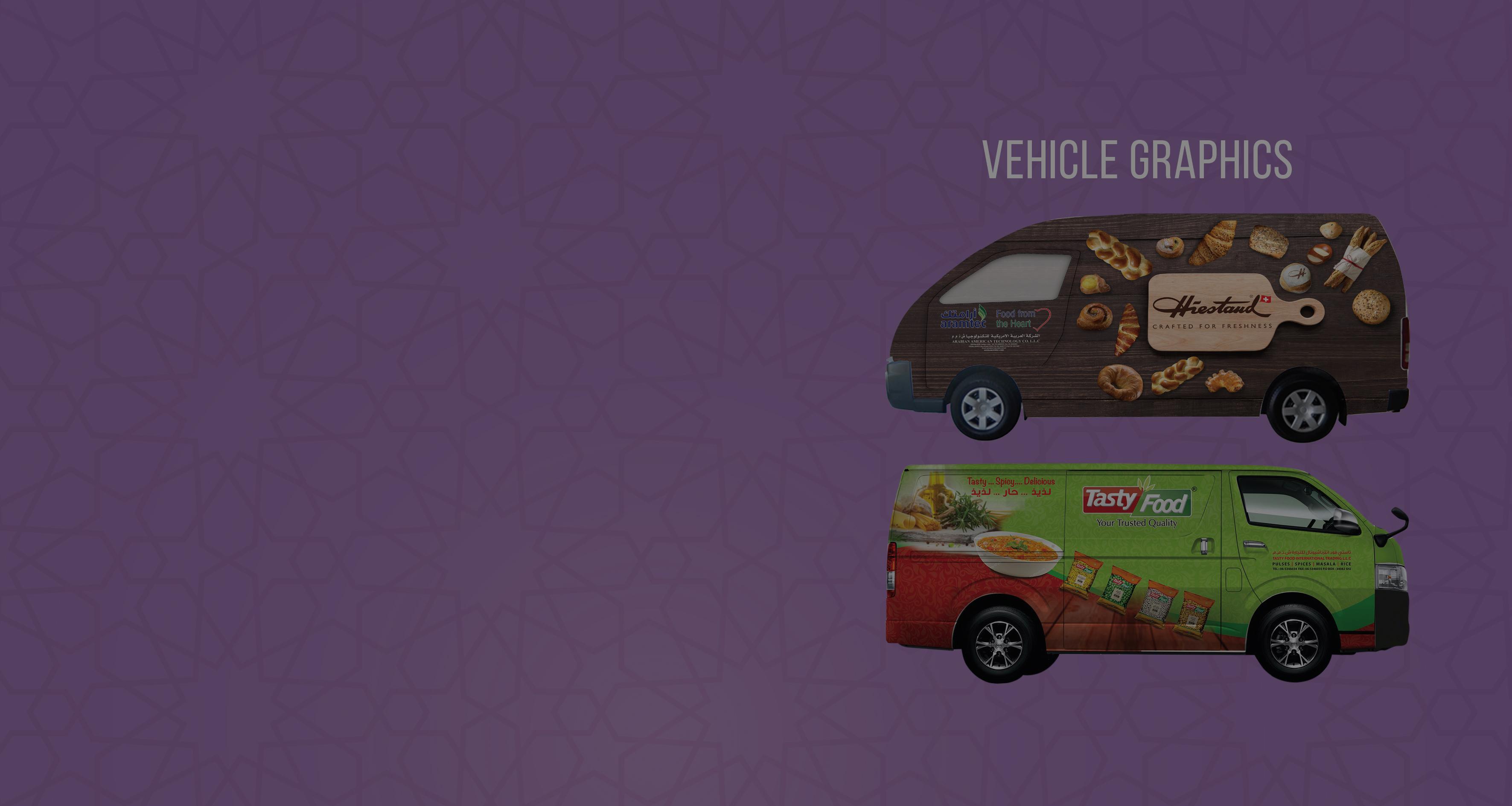vehicle N 30x16.jpg