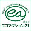EA21ロゴマーク_JPEG_基本B1_事業者用_メッセージ入り_緑25mmサイ
