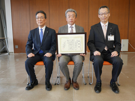 令和2年度盛岡広域振興局建設工事奨励表彰を受賞いたしました。