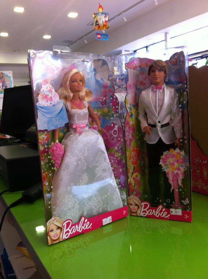 מי מוזמן לחתונה?