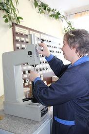 Отдел технического контроля