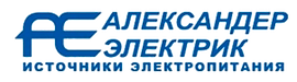 Александер-электрик.png