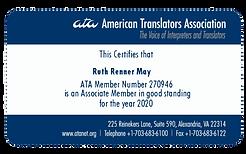 ATA member card 2020.png