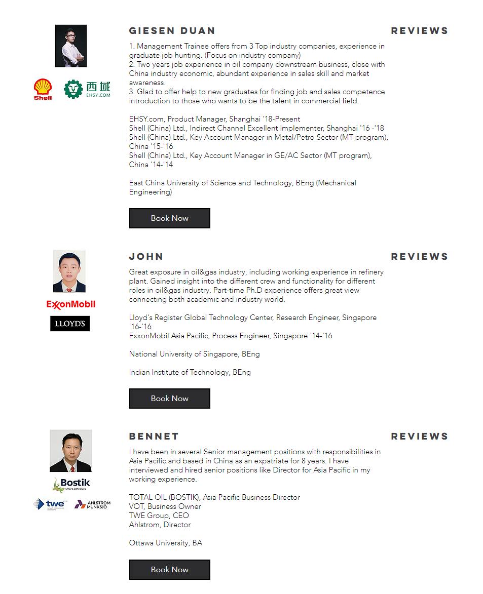 Oil & Energy石油和能源1.png