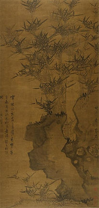 Lan Ying 藍瑛,Bamboo and Rock 竹石圖,c. 17th century.Ink on silk. From the UMAG collection