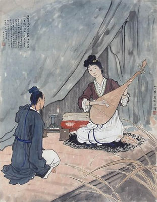 Xu Beihong 徐悲鴻,,Playing Music演奏, 1938.Ink and color on paper.  From the UMAG collection
