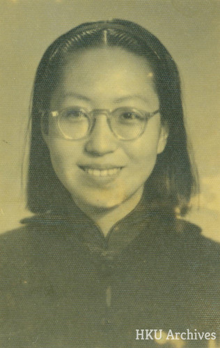 Eileen Chang ID photo, extracted from her student registration (HKU Archives) 張愛玲香港大學學籍紀錄上的證件照(香港大學檔案館藏)