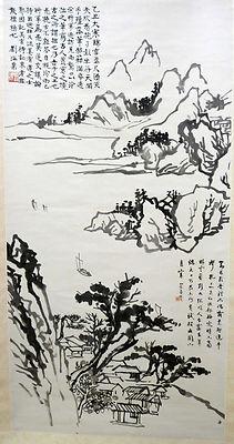 Liu Haisu 劉海粟,Winter Landscape雪景山水(山水徐將軍),1925.  Inkon silk. From the UMAG collection