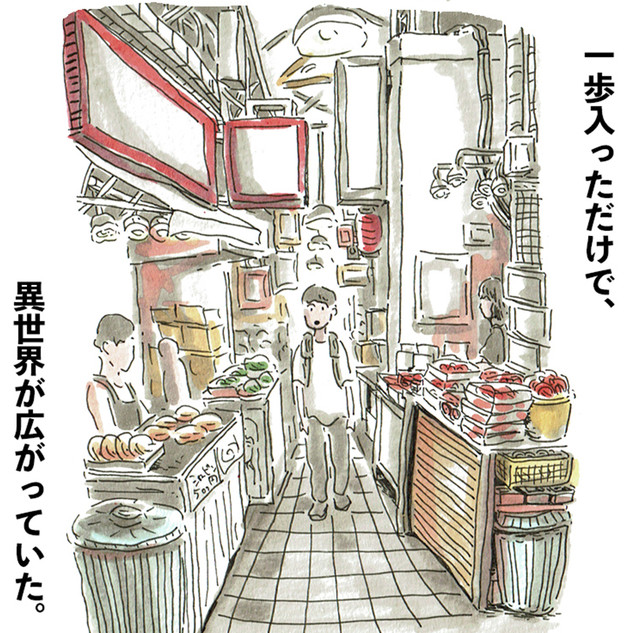 ジモコロ『鶴橋』