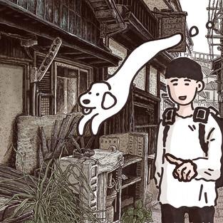 連載「ゆうれい犬と街散歩」