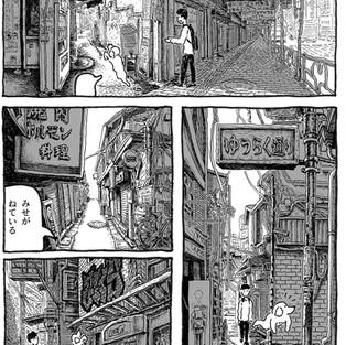 「ゆうれい犬と街散歩」第1話