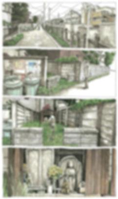 トップページ2.jpg