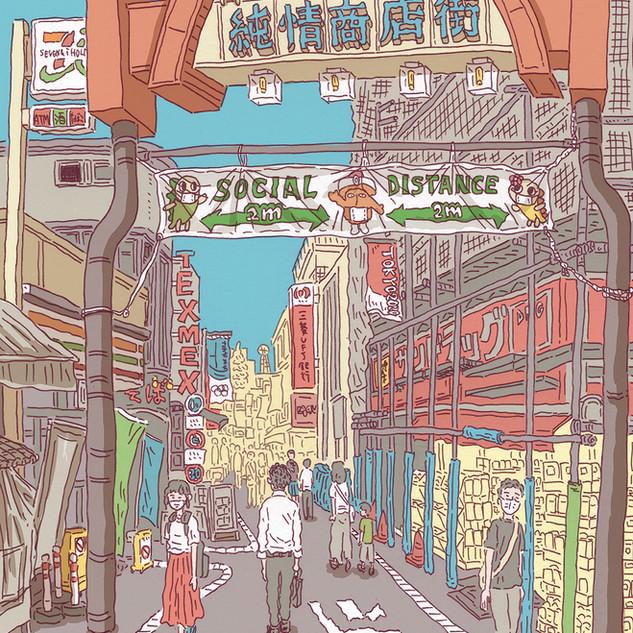 高円寺(2020)