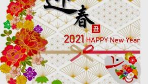 2020.12.30 2021 新年快樂!