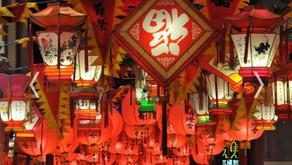 2021.2.9 長崎中華街之長崎燈會