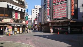 2020.5.5 東京新宿車站