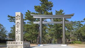 2020.06.01 日本最強求姻緣聖地~出雲大社