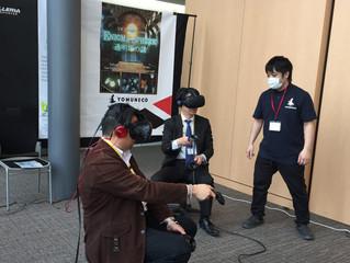 Tokyo VR Startups 第2期デモデイに参加しました