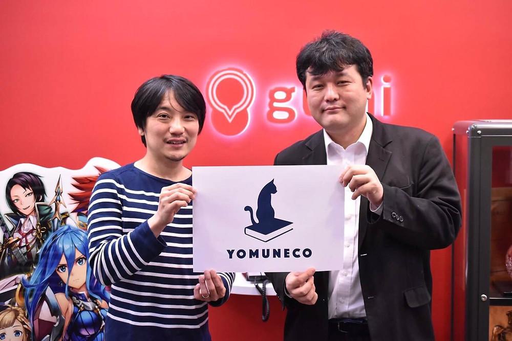 國光宏尚(左)と新清士(右) 写真はMogura VR様より