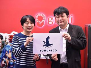 よむネコ CEO 新清士とgumi 國光宏尚のインタビュー掲載のお知らせ