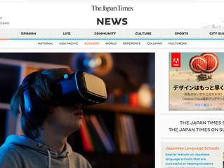 【お知らせ】「The Japan Times」に新清士のインタビュー掲載