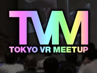 TVM「Oculus Connect 3報告会」に新清士が登壇します