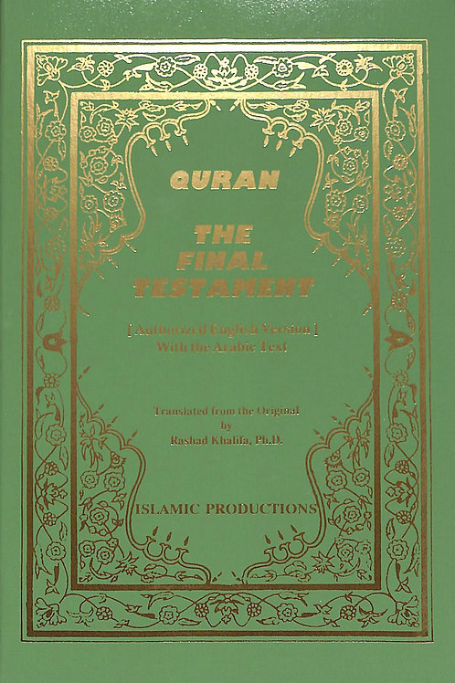FREE GLORIOUS QURAN WITH ANY PURCHASE