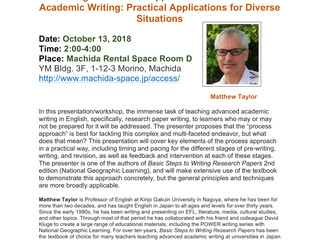 Using the Process Approach for Advanced Academic Writing