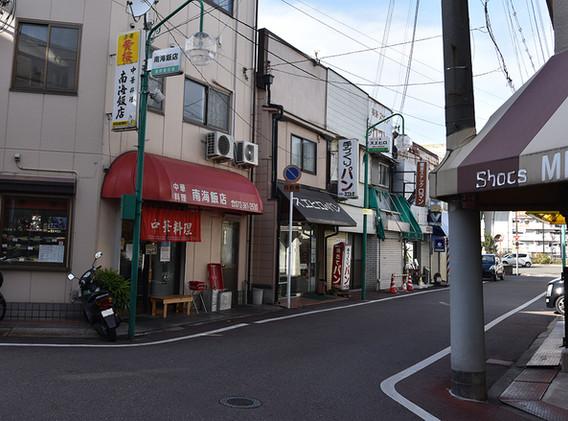 最寄りの商店街