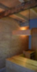 Japacheese asahikawa,澤村尚浩建築計画室,北海道,旭川,設計,建築家,住宅,店舗,病院,歯科医院,福祉,施設,architect,atelier,design,