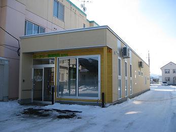 ロータリー調剤薬局 澤村建築計画室 旭川 一級建築士