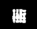 logo_negro_blanco-01.png