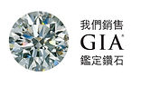 GIA, GG,engagement ring, diamond, ring, wedding, propose