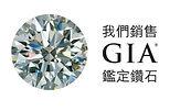 GIA, GG,engagement ring, diamond, ring, wedding, propose