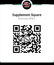 SS WhatsApp QR code.png