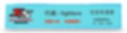 螢幕截圖 2020-03-29 下午3.08.59.png