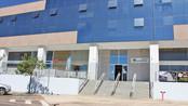 Centro Comercial Jardim Acrópolis