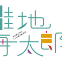 AZECHI-logotype.png