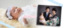 白川フォトスタヂオ 写真館 フォトスタジオ 岐阜市六条南 初宮 お宮参り 赤ちゃん 産着 お宮参りの着物 ベビードレス 初節句 お食い初め 誕生日 バースディ 修整加工 各務原市 大垣市 瑞穂市 羽島市 安八町 岐南町 笠松町 一宮市 木曽川町 本巣市 山県市 関市 美濃市