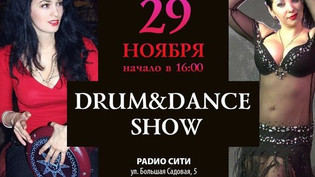 Уникальное событие в мире музыки и танца Drum&Dance Show