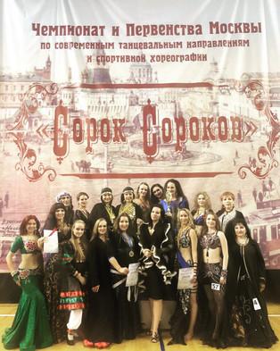 Чемпионы Москвы 2018! ДЖАЙРАН