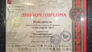 ДЖАЙРАН — победитель Ежегодной премии «СОВЕРШЕНСТВО» и обладатель титула «КОЛЛЕКТИВ ГОДА»