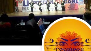 ДЖАЙРАН1 — Вице Чемпионы России 2016 по фолку
