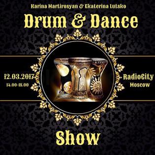 DRUM&DANCE SHOW - уникальное событие, которое стоит посетить!