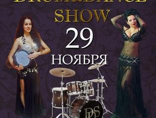 Drum&Dance Show