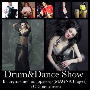 Новогоднее DRUM&DANCE SHOW