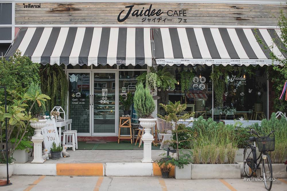 ร้านอาหารกาญจนบุรี Jaidee cafe